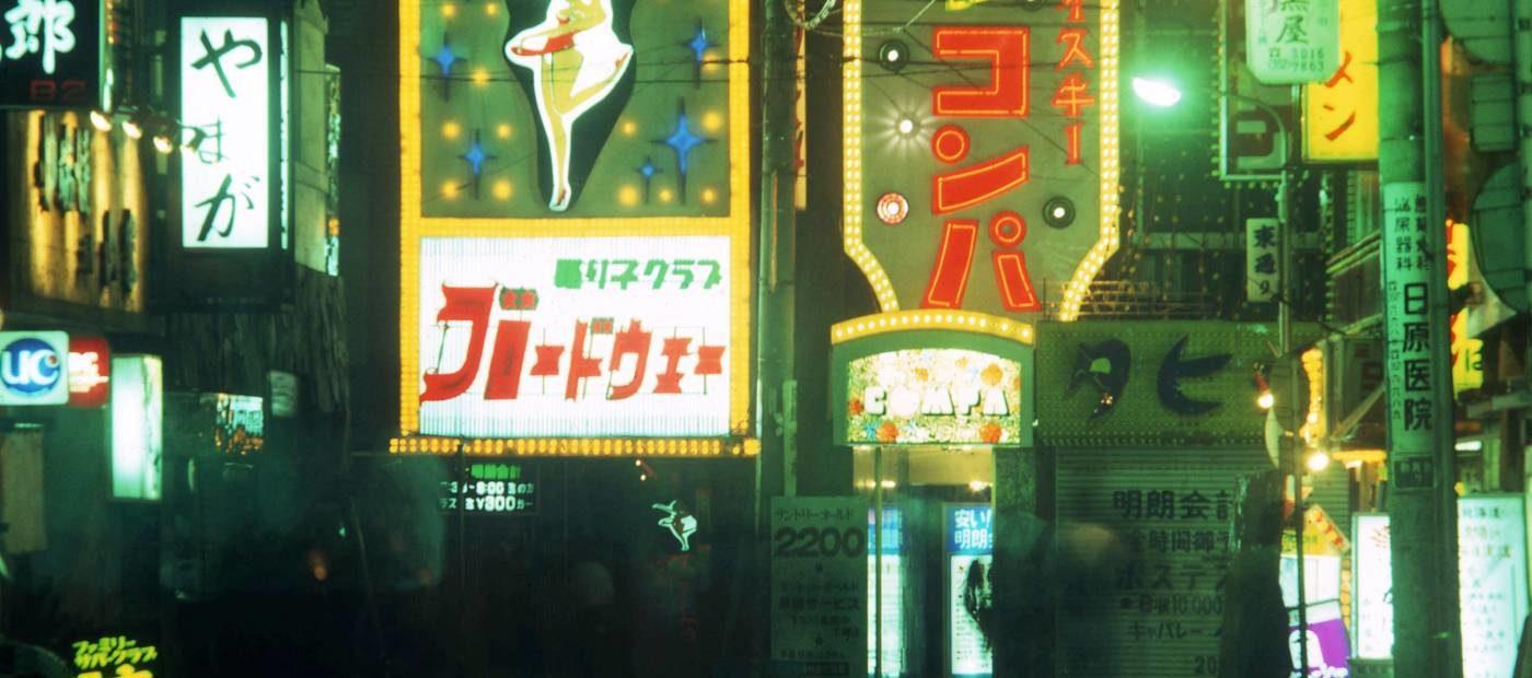 LA TOKYO ANNI '70 DALLE LENTI DI GREG GIRARD