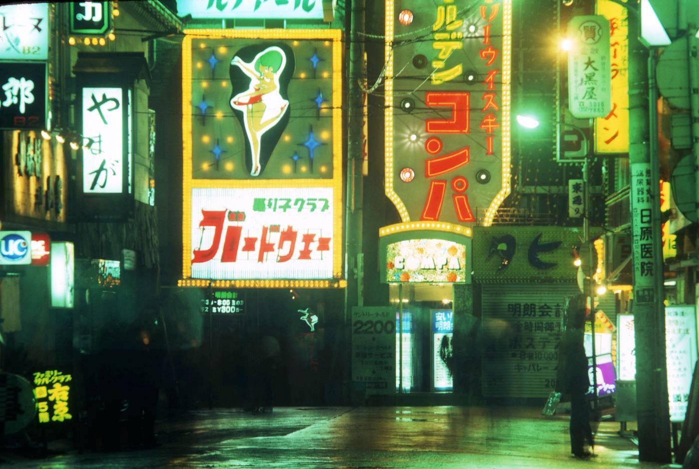 Girard fotografie di Tokyo anni 70