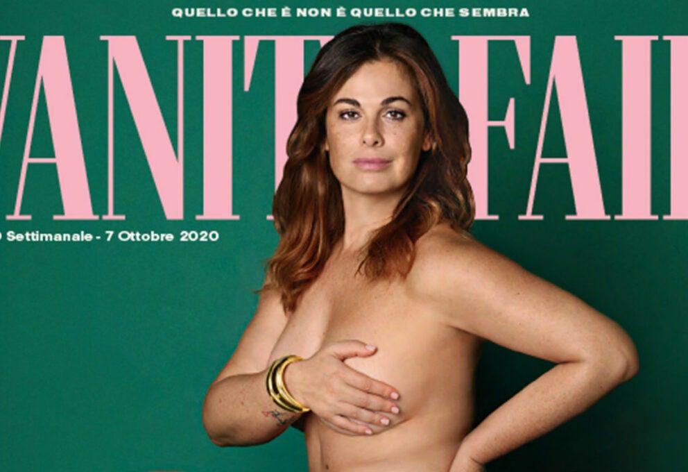 Vanessa Incontrada nuda: nessuno mi può giudicare