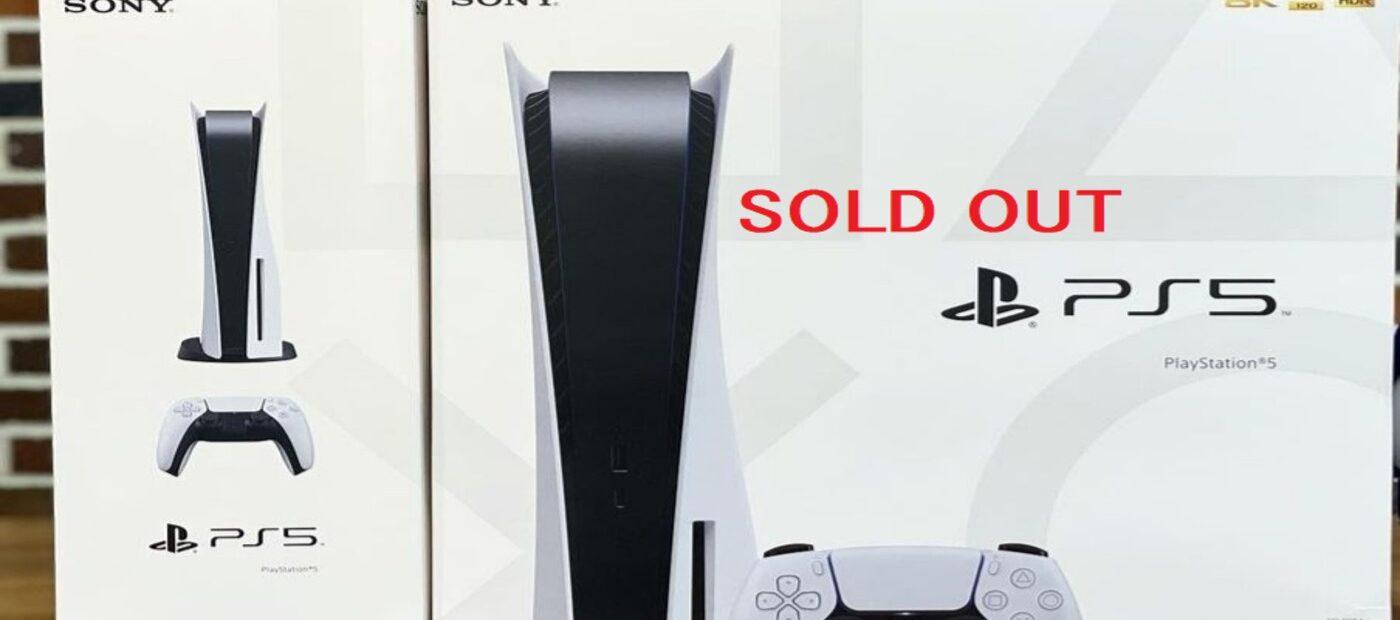 Playstation 5 in vendita online a prezzi folli