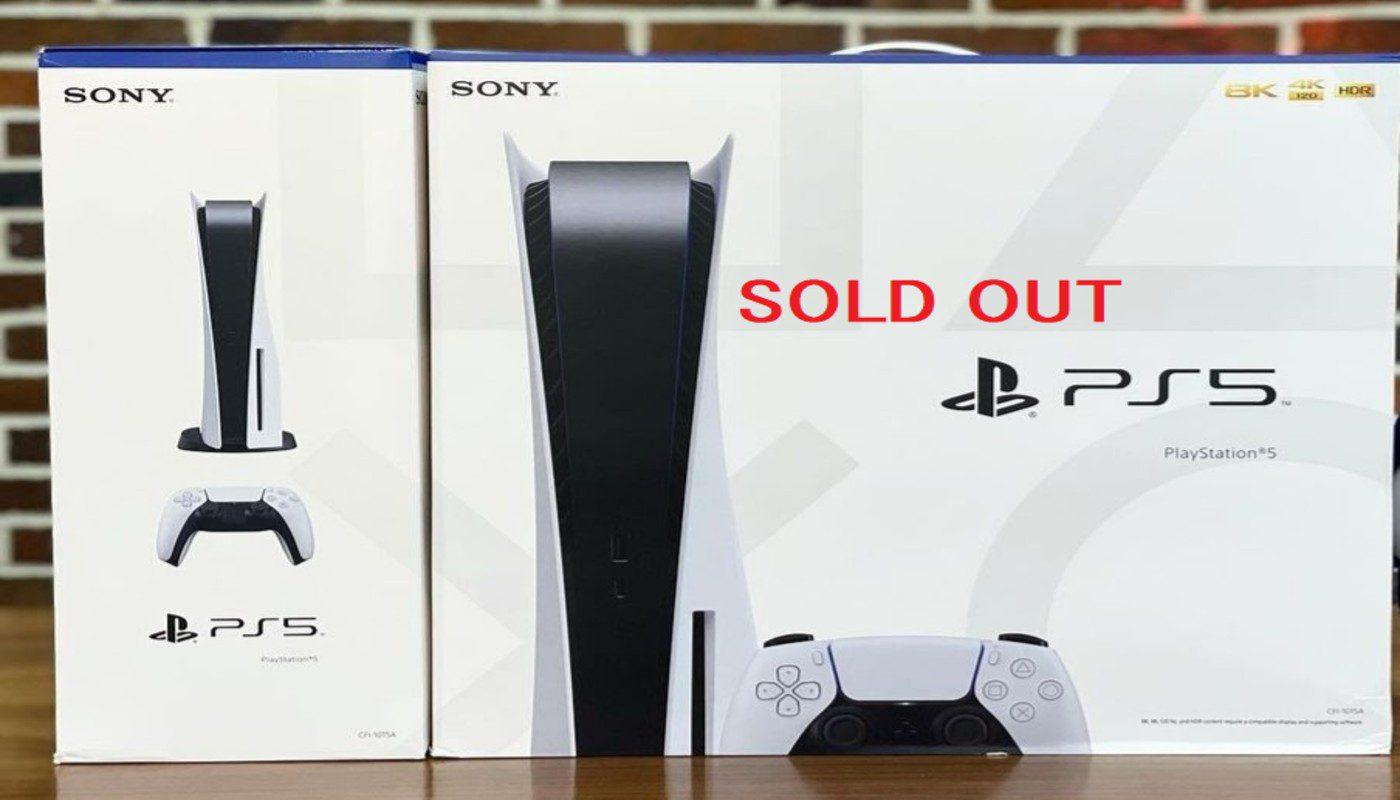 Playstation 5 vendita online