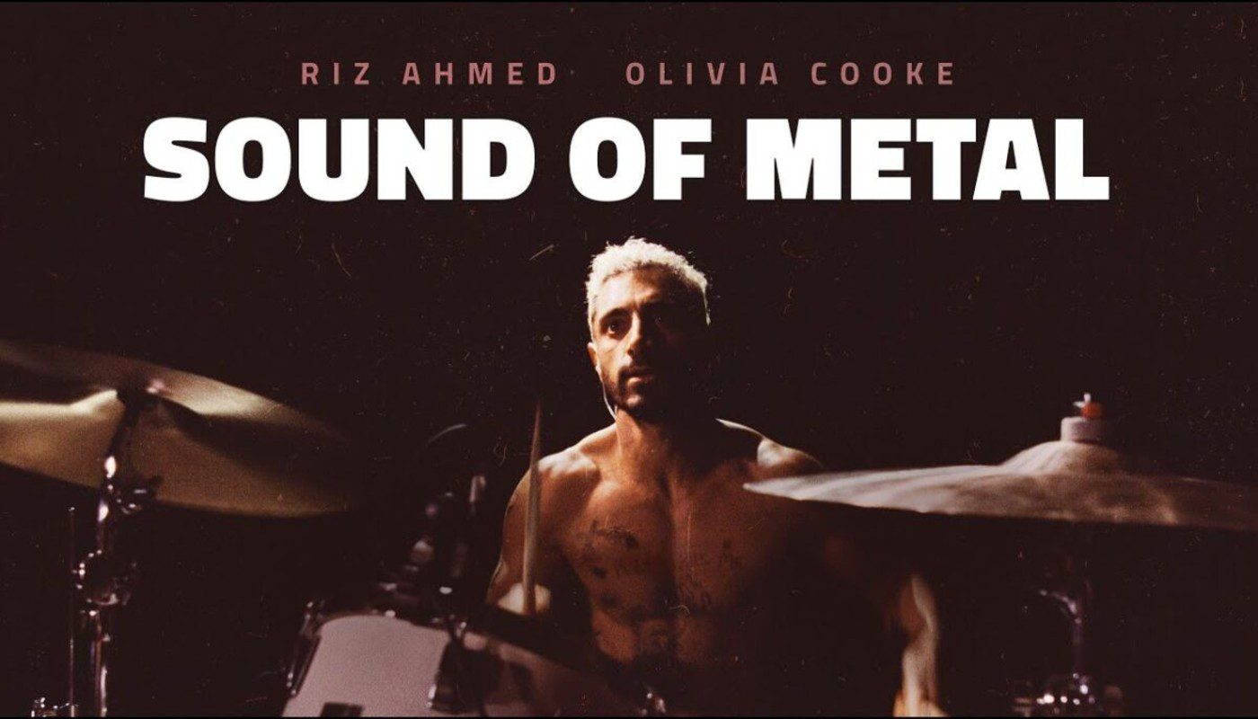 sound of metal prime video