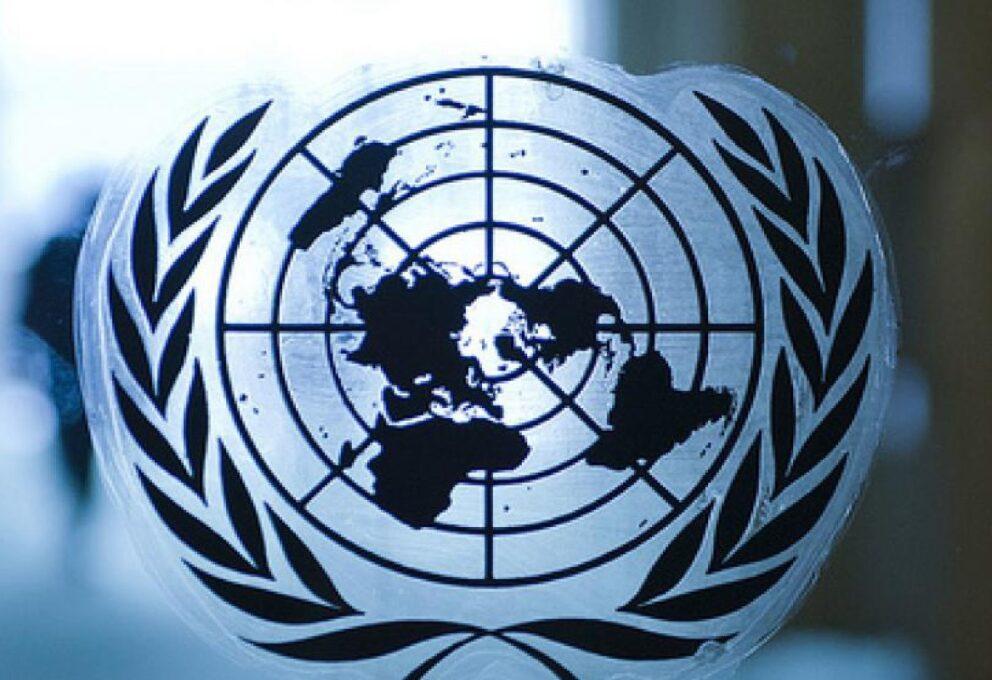 Il 4 dicembre 1945 gli Usa facevano il loro ingresso nell'ONU